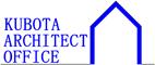 窪田建築設計事務所|山梨県で建築家による注文住宅設計監理